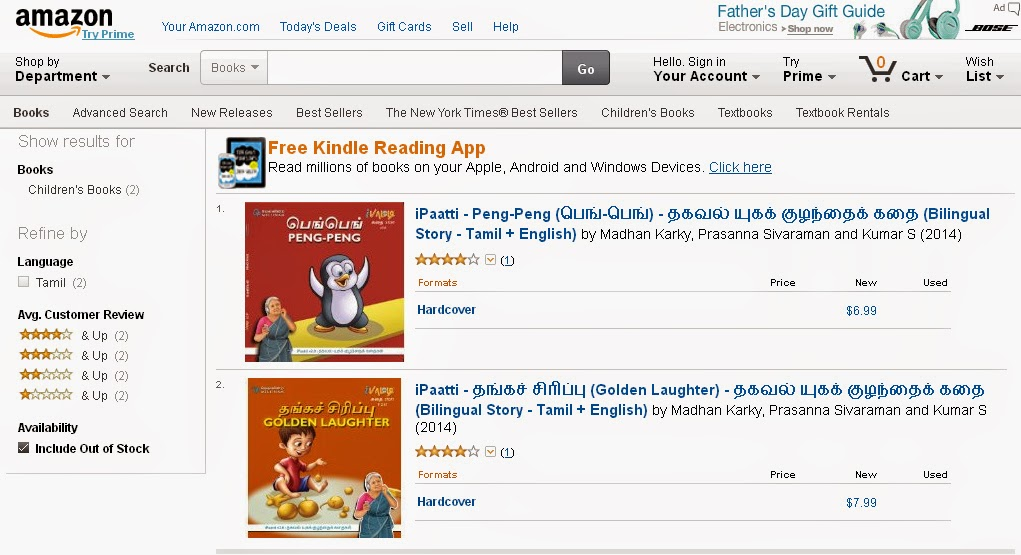 sporg studio children books at amazon
