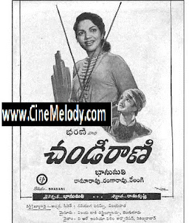 Chandirani(1953) MP3 Songs Free Download