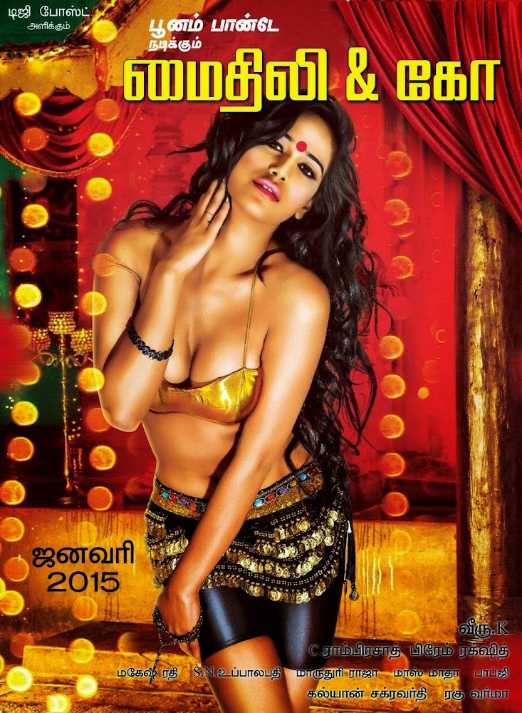 HQ Pics n Galleries !!: Malini And Co Movie Poonam Pandey Latest Hot ...