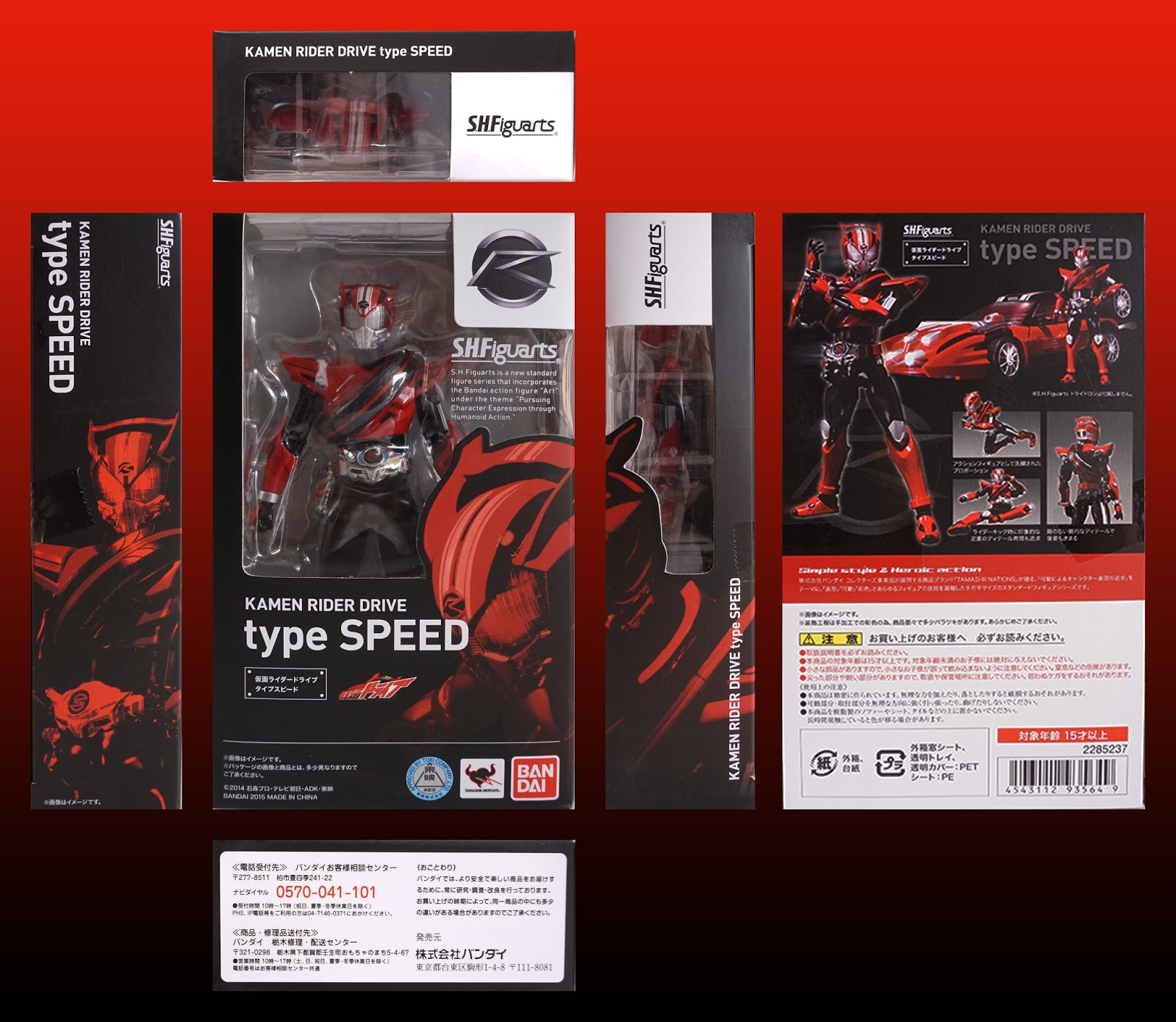 [Review] S.H.Figuarts Kamen Rider Drive Type Speed + 1st