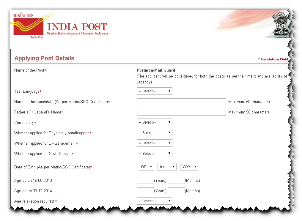 India Post Recruitment 2014 (Delhi Circle) - Postman & Mailguard ...