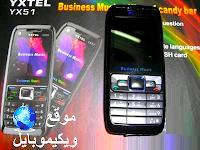 http://2.bp.blogspot.com/-LegSLfW-txs/UI654JH9NgI/AAAAAAAAAzY/BP4fpDhxYzs/s1600/66877619_1-Pictures-of-YXTEL-YX51-For-Sale-.jpg