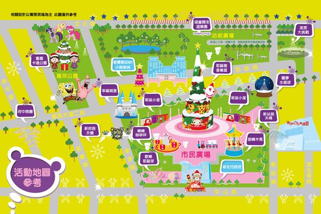 2013新北市歡樂耶誕城地圖 EYE Taiwan X Oscar Yang