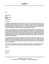 Best Sample HR Cover Letter