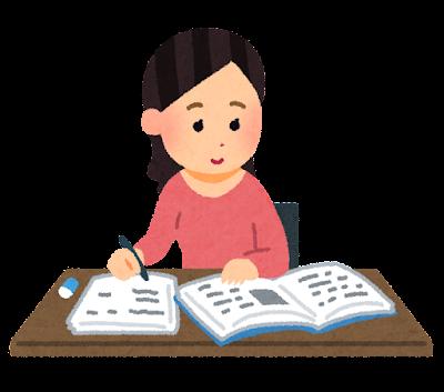 勉強をしている人のイラスト(女性)