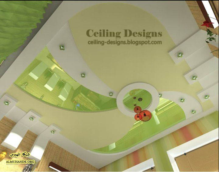 Decorative Stretch False Ceiling Designs For Living Room