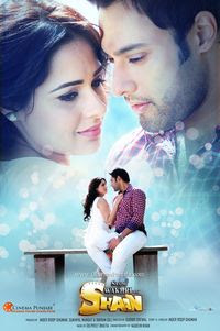 Saadi Wakhri Hai Shaan (2012 - movie_langauge) - Sangram Singh, Mandy Takhar, Gurpreet Ratol, Mannu Sandhu, Binnu Dhillon, Rana Ranbir, Harpal Singh, Shivendra Mahal, Tarsinder Thind,Anita Meet ,Dharminder Grewal, Abhiroy Cheema, Amrik Mangat