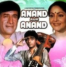 Anand Aur Anand 1984 Hindi Movie Watch Online