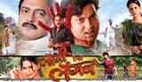Bhojpuri News: Lagi Aisi Lagan : bhojpuri Movie First Look