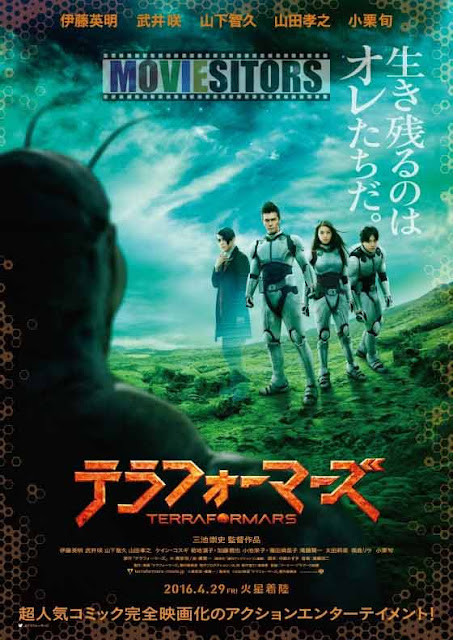 Terra Formars 2016 Free Download Movies