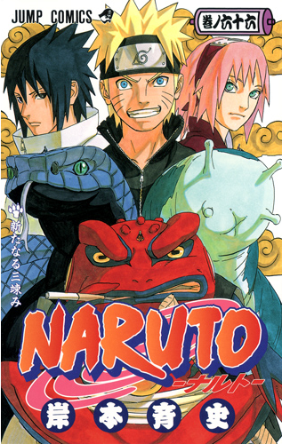 Download Kumpulan Volume Komik Naruto Lengkap Bahasa Indonesia