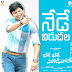 Bhale Bhale Magadivoi(BBM) @ 1st Week Worldwide Collections