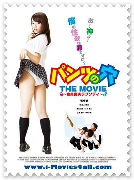 June 2012 | Free Download Film Subtitel Indonesia