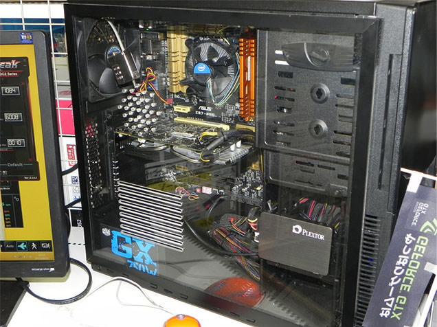 Haswell Demo CPU System