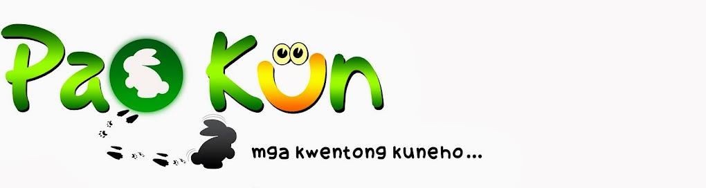 Pao Kun