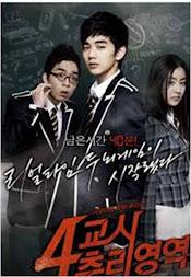 4th Period Movie