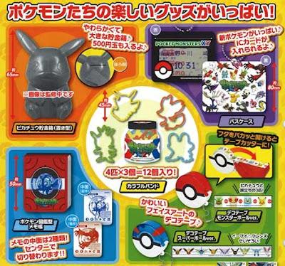 Pokemon Goods Collection XY TTA