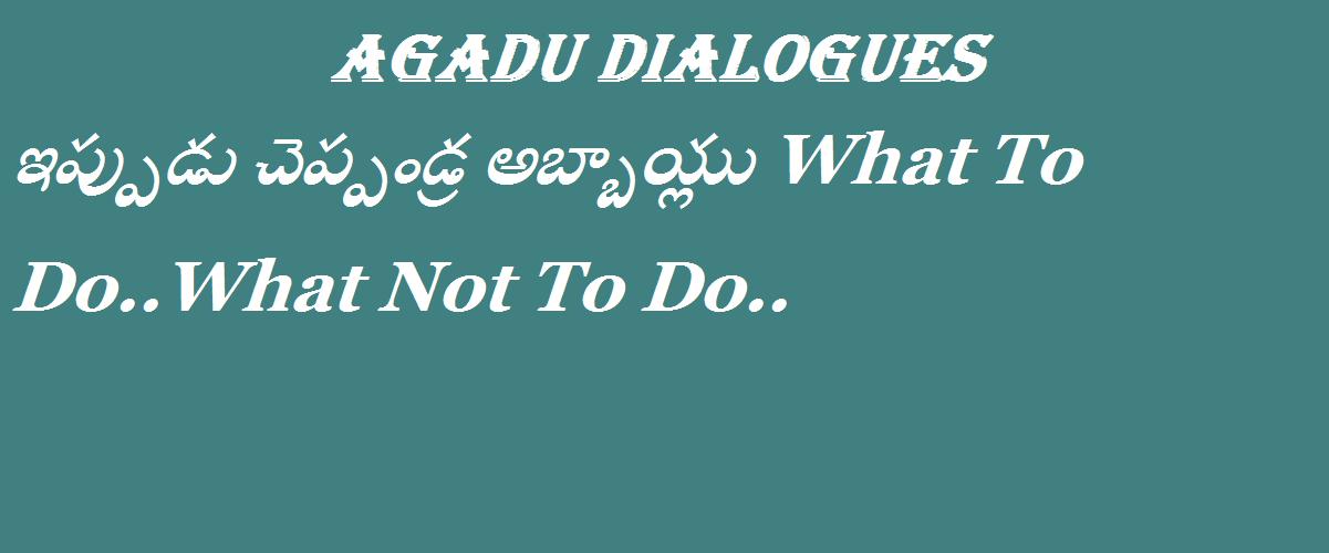 For More Please Visit :- Telugu News
