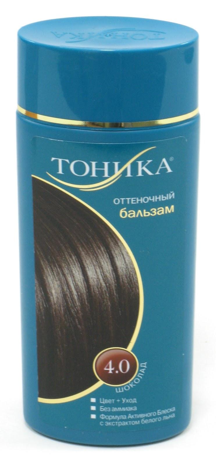 Тоника для волос отзывы как смыть