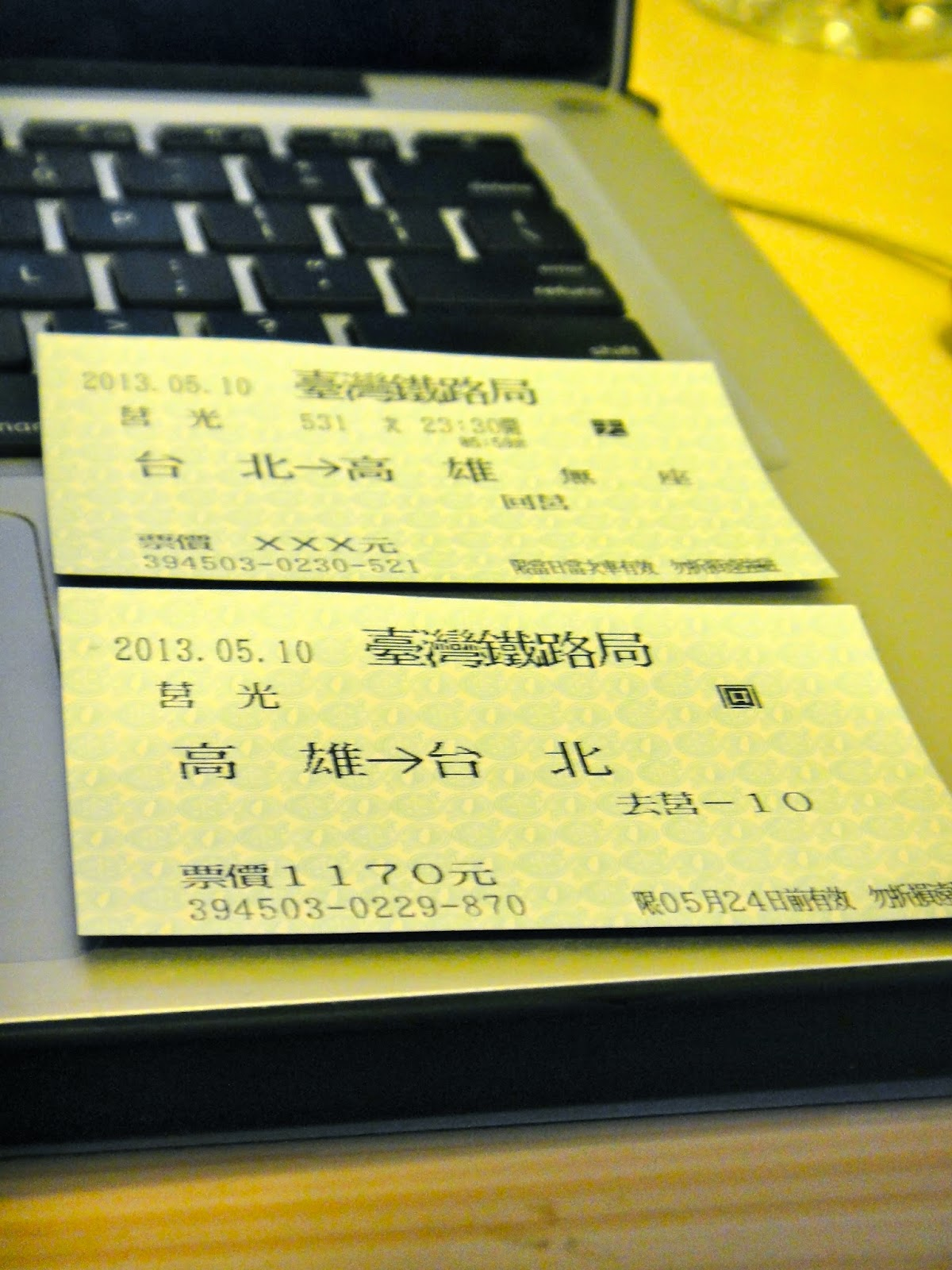 Cheapest Train Fare from Taipei to Kaohsiung