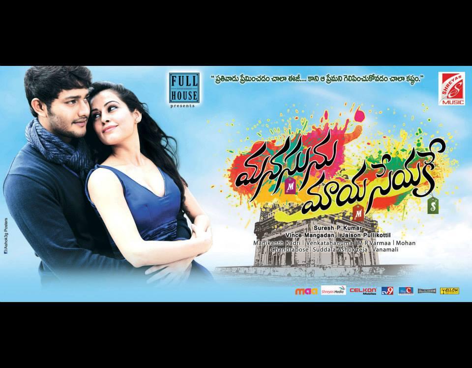 Telugu4uNet - Nuvvante Chala Istam