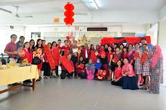 Jamuan Tahun Baru Cina 2017