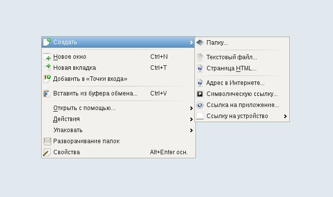 Как создать сервер в linux - УО РМД