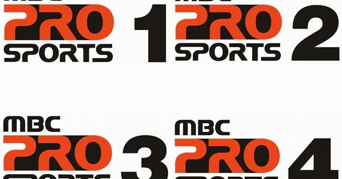قناة ام بي سي سبورت بث مباشر Mbc Pro Sports 1 Live مجانا