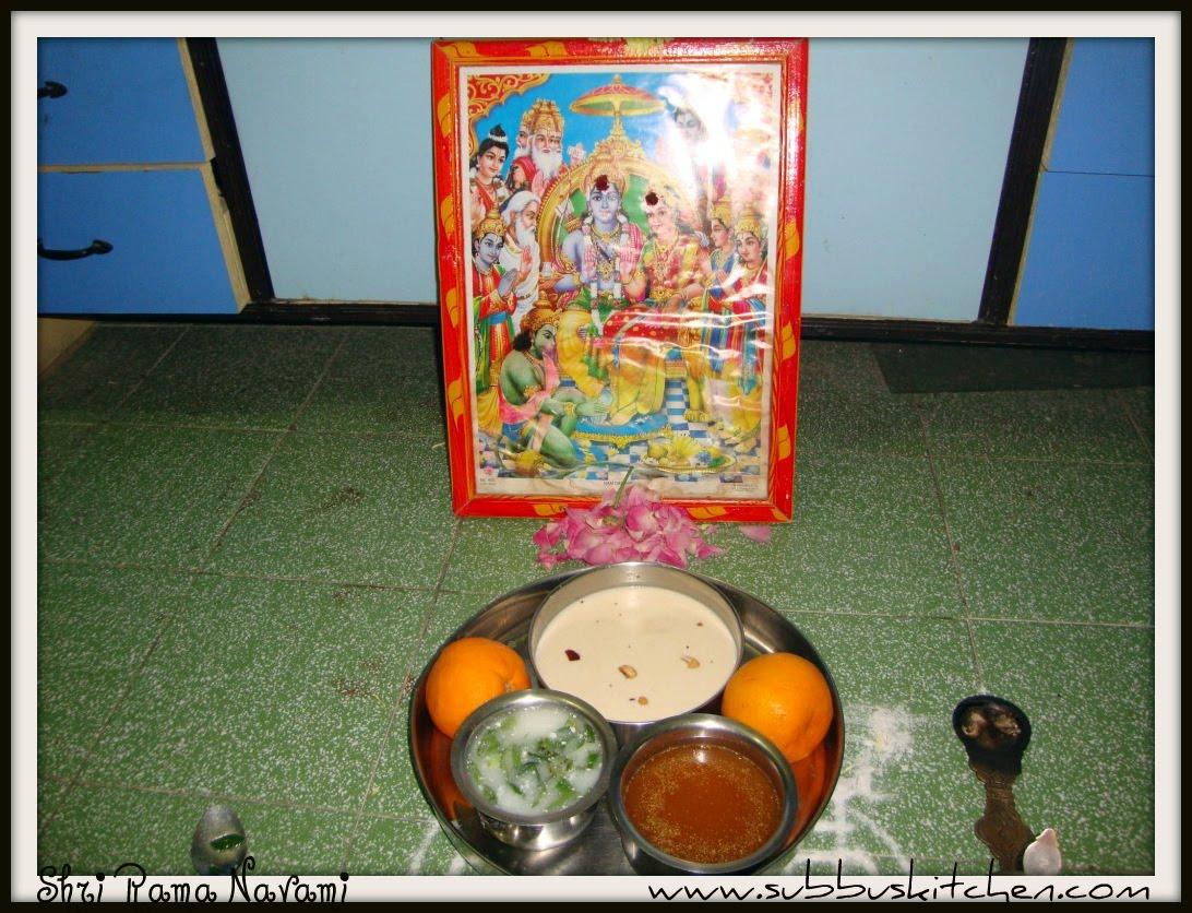 Shri rama navami subbus kitchen shri rama navami forumfinder Gallery