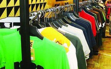 Memulai Usaha Kaos Distro Banyak Caranya
