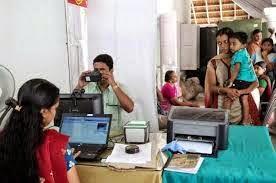 Aadhar Card Acknowledgement Slip Lost