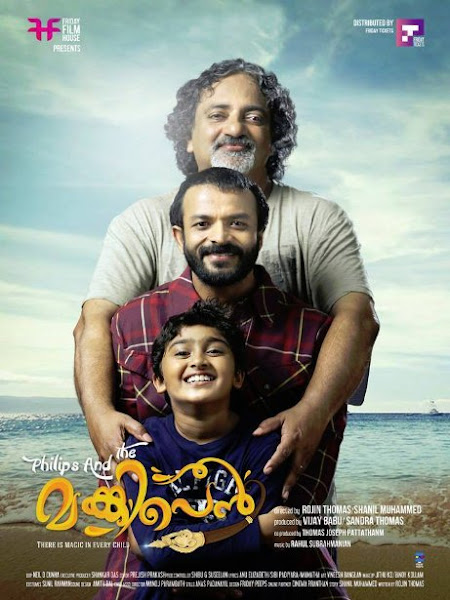 Poster Of Philips and the Monkey Pen 2013 720p Malayalam HDRip Full Movie