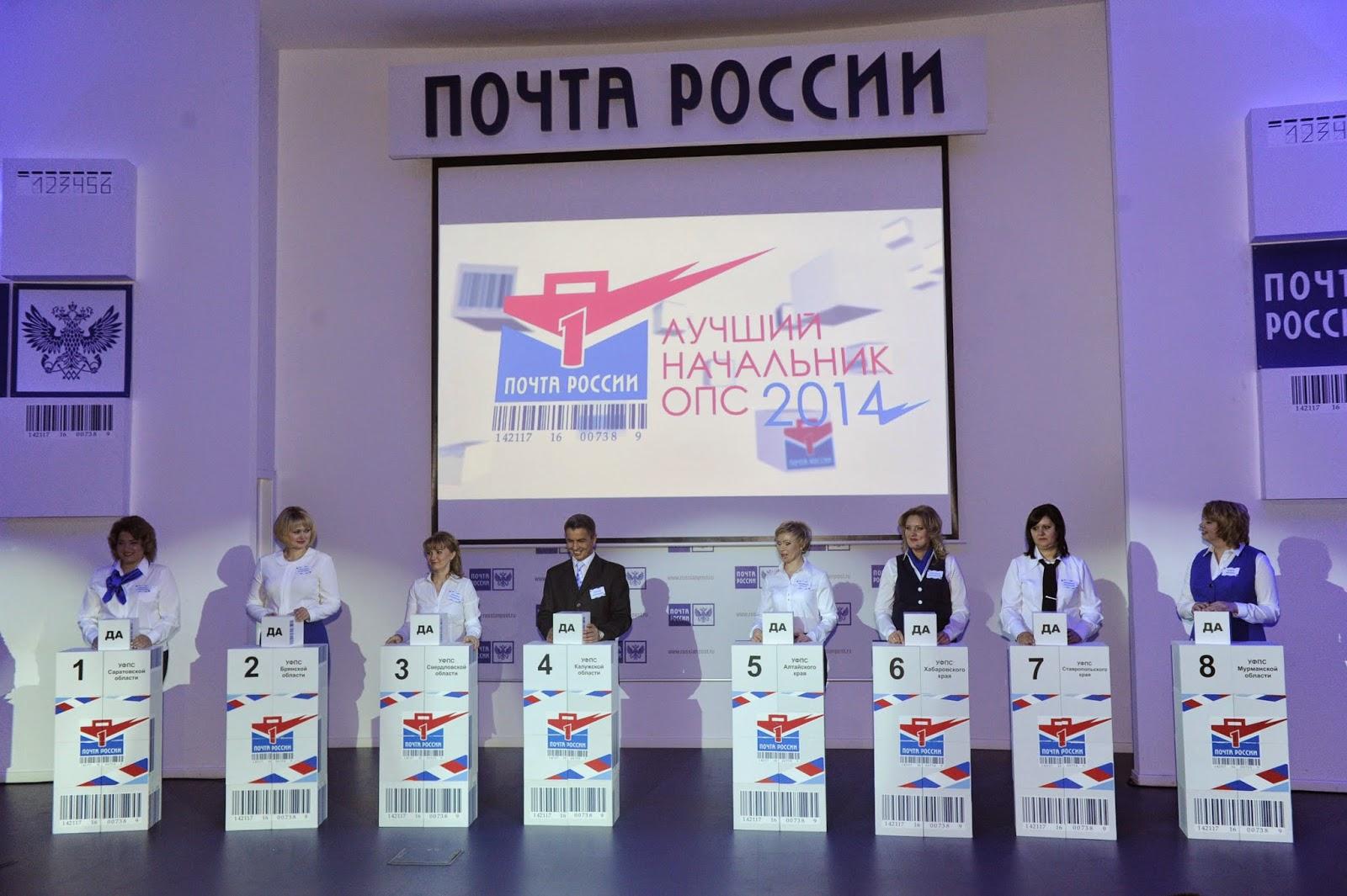 От детей детям конкурс почта россии