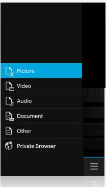 تطبيق مجاني لتأمين وقفل الملفات والصور والفيدوهات للبلاك بيري File Locker BB 3.3.5