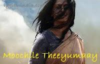 baahubali tamil songs lyrics