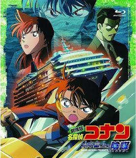 Conan 09: Vụ Án Dưới Biển Sâu