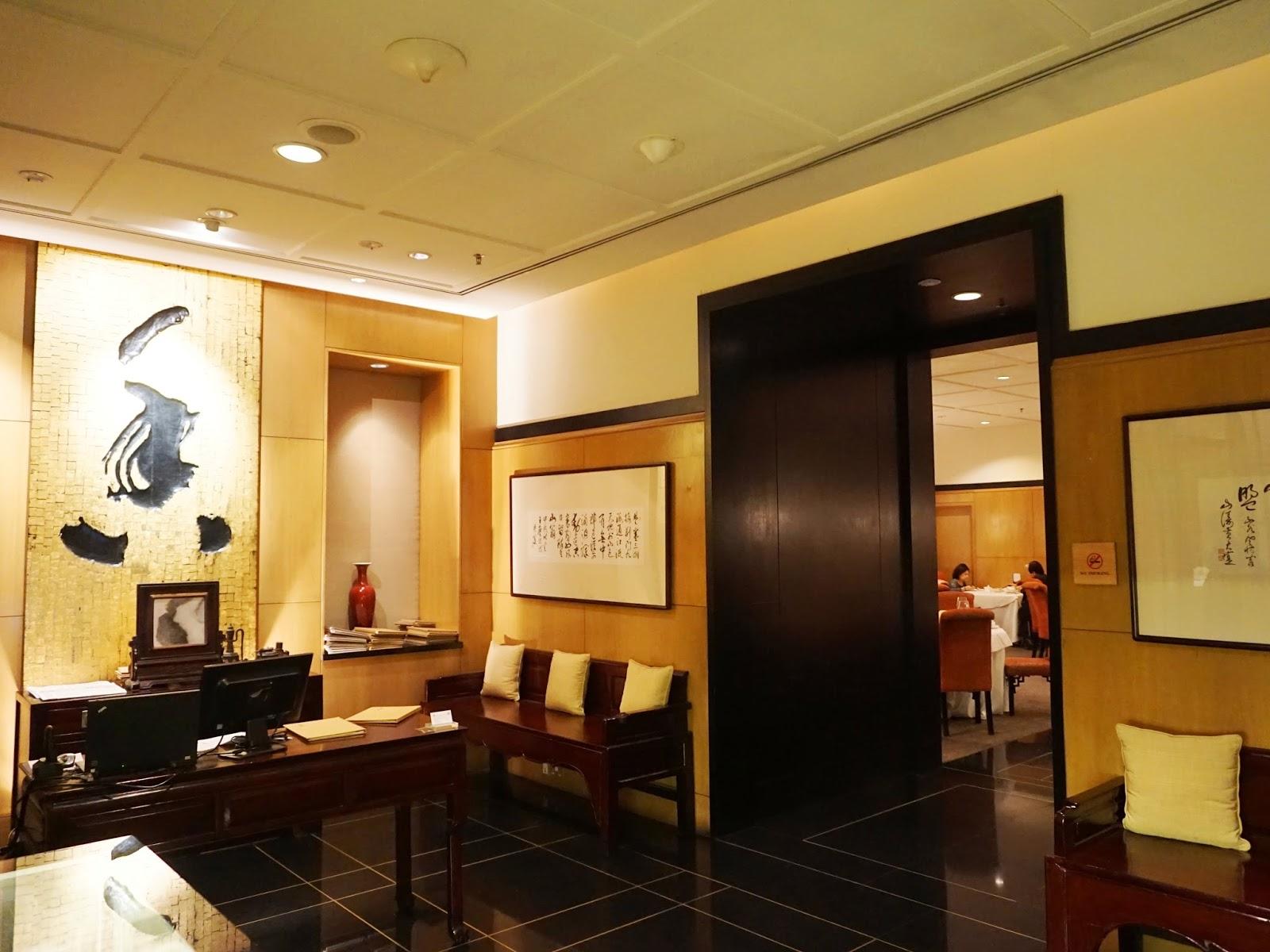PinkyPiggu: Wan Hao Chinese Restaurant 萬豪軒 @ Singapore Marriott ...