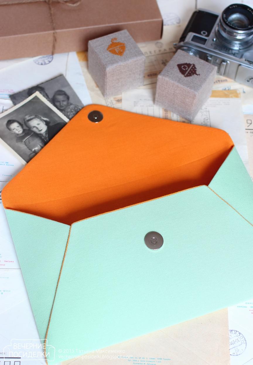 Клатч конверт своими руками фото и выкройки