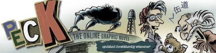 PECK Comics ~ the quirky online graphic novel by Mario Estioko.