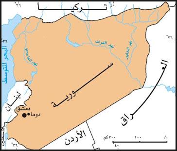 خارطة الجمهورية العربية السورية
