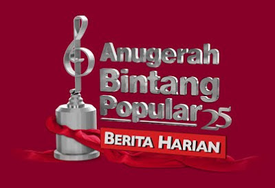Gambar Artis Red Carpet ABPBH 2011
