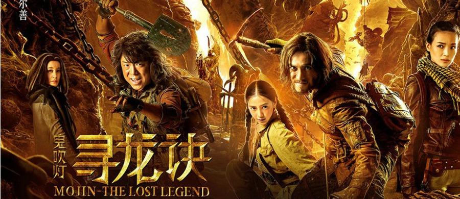 Kẻ Trộm Mộ: Huyền Thoại Trở Lại - Mojin - The Lost Legend - 2015