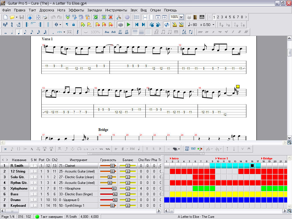 Guitar Pro 5 With Rse [By Tntvillage.Org]
