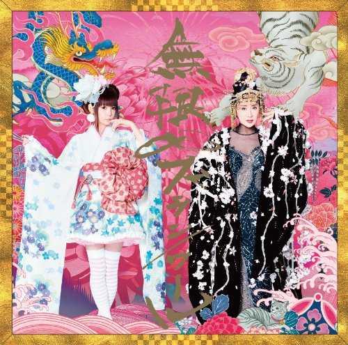 [Album] しょこたん❤さっちゃん – 無限∞ブランノワール (2015.10.28/MP3/RAR)