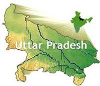 Uttar Pradesh (UP) Current Affairs