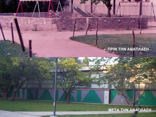 Πάρκο χωρίς βρύση, χωρίς παιδική χαρά και παγκάκια. Για ποιούς το φτιάξανε;