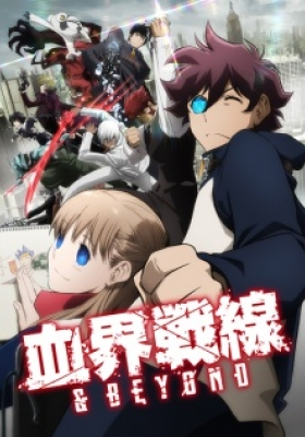 Blood Blockade Battlefront & Beyond (Dub)