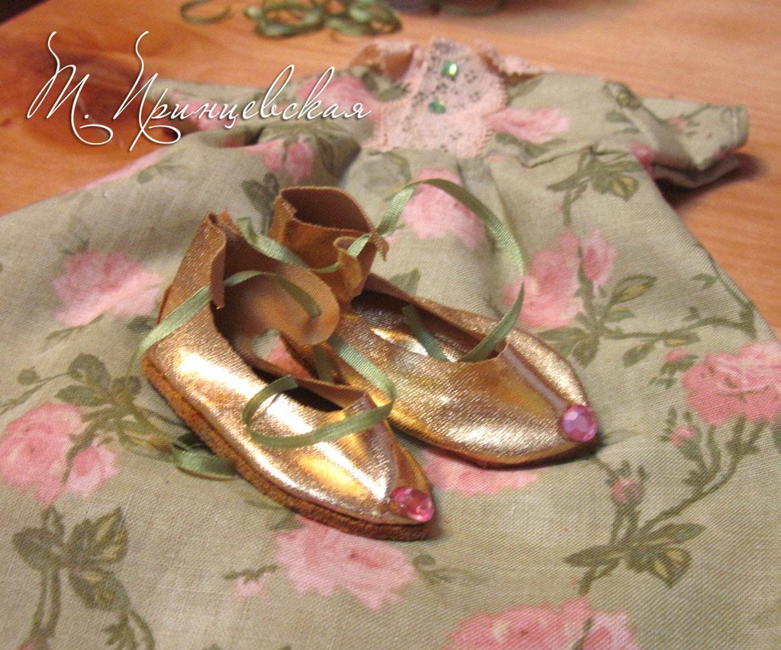 Туфельки Для Маленьких Принцесс