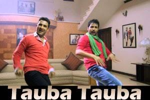 Tauba Tauba