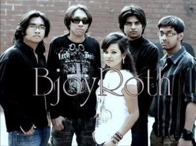 Bijoy Classic Pro Bangla
